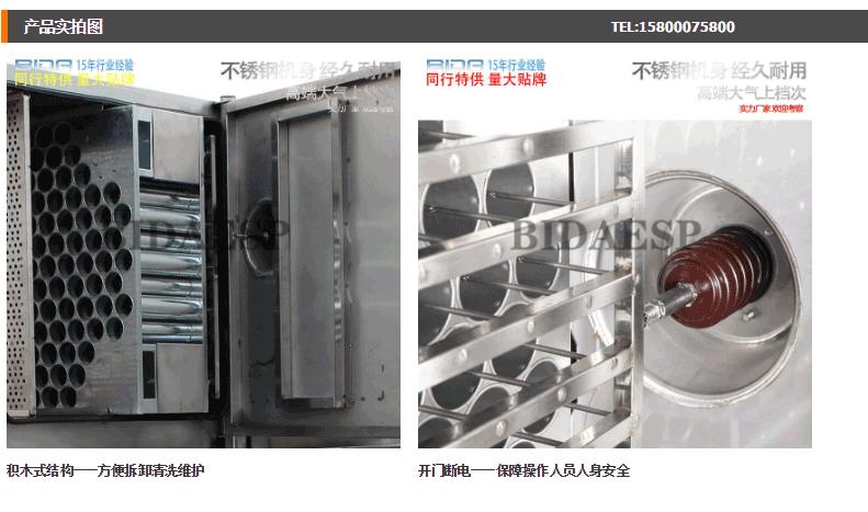 车间机床油烟净化器 (2)
