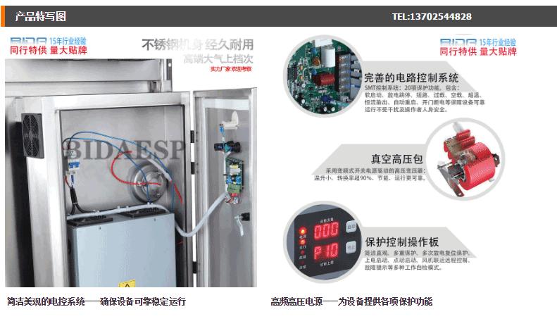 车间机床油烟净化器 (3)