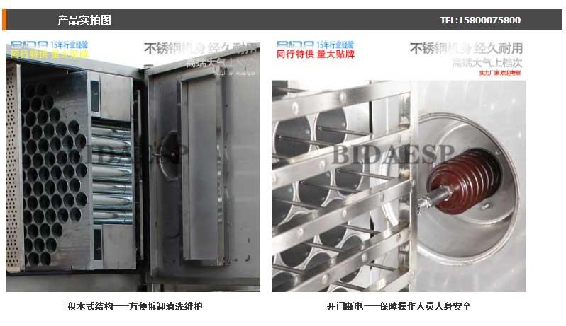 油烟净化器_工业油烟净化器-等离子净化器-纺织印染废气解决方案BDG-16K-I---阿里巴巴_02