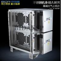 工业油烟净化器 8000风量塑料造粒废气处理