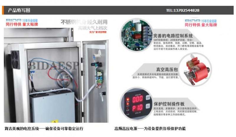 油烟净化器_厂家供应-工业油烟净化器-8000风量塑料造粒废气处理---阿里巴巴_03