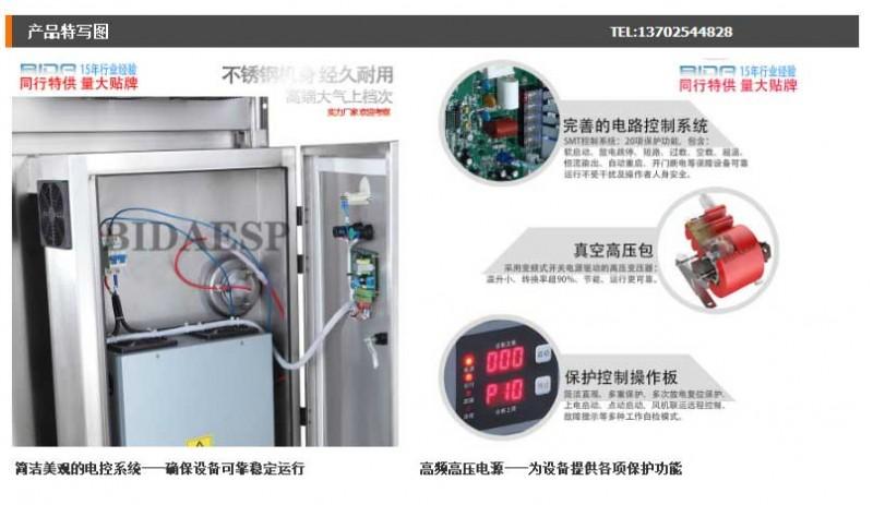 净化设备_等离子净化器-等离子除臭设备-除味净化-造绿---阿里巴巴_03