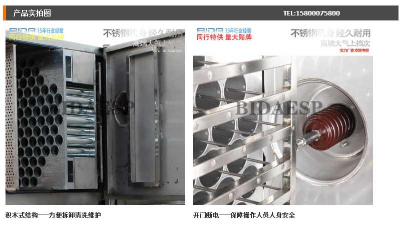 油雾净化器_厂家供应-防滑垫设备-工业油雾-科蓝环保净化器---阿里巴巴_02