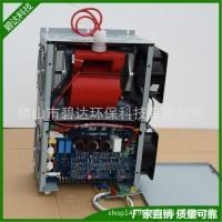 静电油烟净化器专用一体式高压电源 低温等离子高压电源