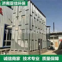 环保设备专用 中央除尘设备 中央除尘净化设备 中央吸尘系统