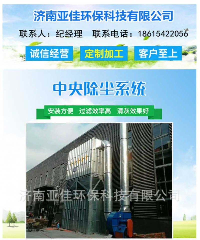净化设备_环保设备-中央除尘设备-中央除尘净化设备-中央吸尘系统---阿里巴巴_01