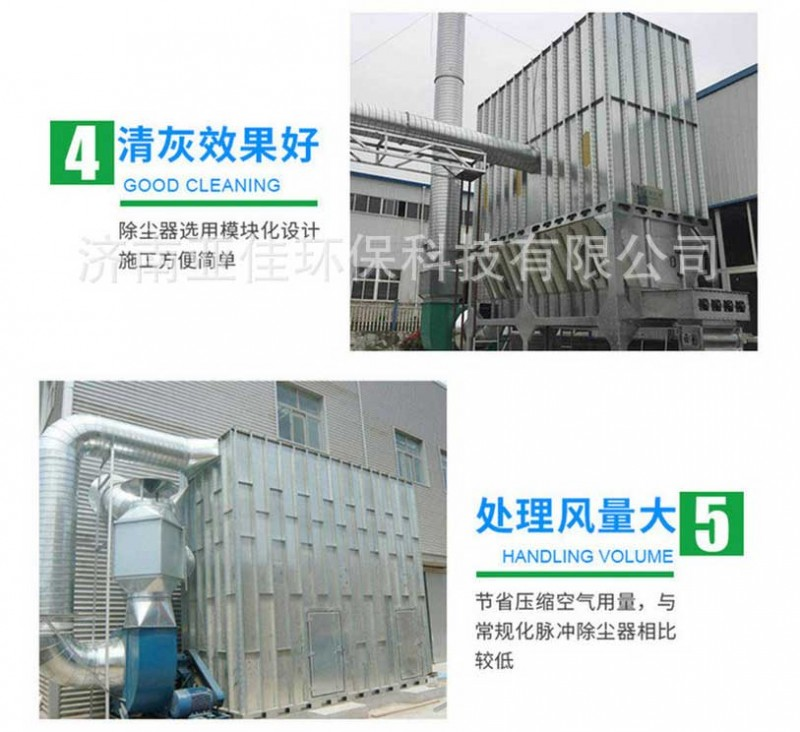 净化设备_环保设备-中央除尘设备-中央除尘净化设备-中央吸尘系统---阿里巴巴_06