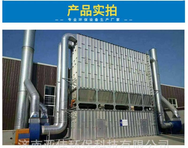 净化设备_环保设备-中央除尘设备-中央除尘净化设备-中央吸尘系统---阿里巴巴_07