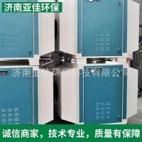 环保设备 光氧催化废气处理设备 光氧催化工业废气净化器
