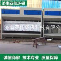 环保设备无泵水幕 价格实惠 品质保证 无泵水幕喷漆室