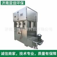 环保设备喷淋塔  酸雾喷淋塔 废气净化
