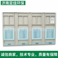 空气净化干式打磨柜 立式脉冲打磨吸尘柜 粉尘处理脉冲打磨柜