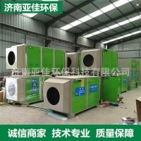 环保设备光氧催化设备 安全环保 节能高效 有机废气处理