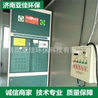 光氧催化设备 占地面积小 自重轻 光氧废气净化处理器