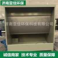 环保设备 水帘柜 占地面积小 使用寿命长 水帘喷漆台 水帘机