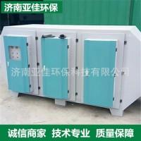 磁感UV光氧催化设备光氧催化废气处理设备 等离子废气处理设备