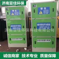 光氧催化设备 维护方便 稳定高效 光氧催化净化器