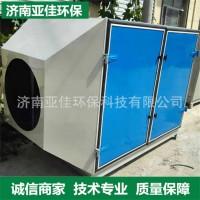 环保设备 环保箱 防腐蚀性高 运行可靠 活性炭塔 活性炭废气过滤