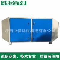 环保设备环保箱节能高效成本低运行可高效活性炭环保箱