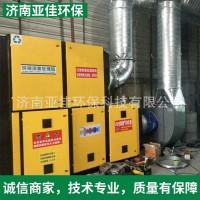 环保设备光氧催化设备 结构紧凑 占地面积小 光氧废气净化器
