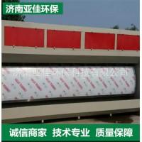 无泵水幕 专业售后 欢迎咨询选购 无泵水幕喷漆室