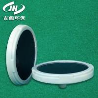 宜兴吉能环保 大量供应 215平板膜片曝气器 微孔曝气头 曝气盘