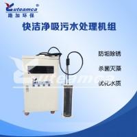 水力清电极吸附装置一体化污水处理设备 强制除污水处理