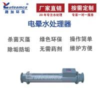 电晕水处理器裂变式水处理器裂变水处理器 防垢除垢