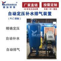 全自动定压补水装置定压补水装置定压补水真空脱气机组