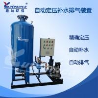 定压补水装置全自动定压补水装置定压补水真空脱气机