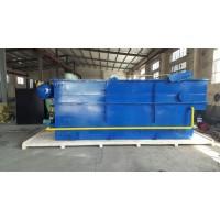 屠宰污水处理设备 溶气气浮机设备气浮机定制