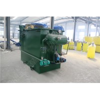高效隔油池 一体化溶气气浮机 小型气浮池 污水处理设备 气浮装置