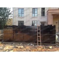 屠宰场一体化污水处理设备 地埋式生活污水处理设备