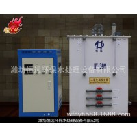 二氧化氯发生器 电解法二氧化氯发生器
