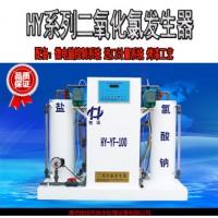 二氧化氯发生器 水消毒处理设备二氧化氯发生器生产