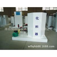 供应化料器 化料器 恒远药剂化料器二氧化氯化料器