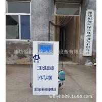 二氧化氯投加器 AB剂投加器 投加二氧化氯 污水消毒设备