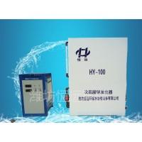 次氯酸钠发生器电解法500g自动化分体污水处理设备