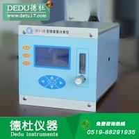 DFY-VB型微量氧分析仪(在线式)
