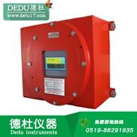 TG-600型激光氧量分析仪(防爆型)