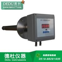 DFY-II型烟道氧量分析仪