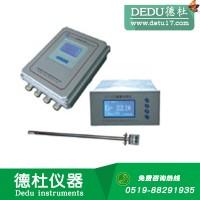 DFY-Ⅱ型烟道氧分析仪(烟道插入式)
