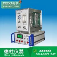 YD-2 微量氧分析仪(原电池式) 氧气检测仪
