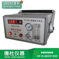 DH-2B2微量氧分析仪 氧气检测仪