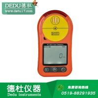 KT-603 VOC检测仪 便携式气体检测仪