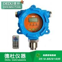 HD1100固定式联氨检测变送器(防爆型,现场液晶屏显示)