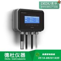 DST3000 智能工业变送器