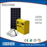 家用太阳能光伏发电系统 150W太阳能板 交流输出200V 500W发电机
