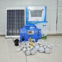 50W太阳能直流系统 多功能太阳能产品 厂家直销