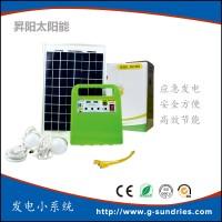 太阳能发电小系统 便携式太阳能发电系统 LED灯 手机应急充电照明